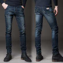 Autumn and winter with velvet jeans male slim pants stretch Korean young men long pants male winter thickening
