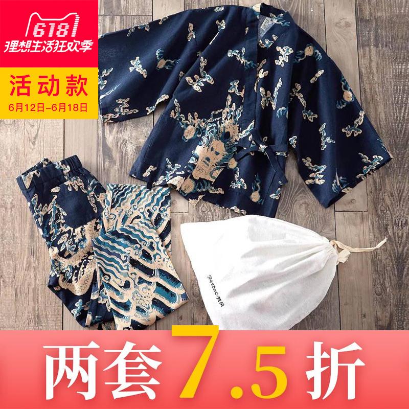春夏日式睡衣 龙袍汗蒸桑拿大码睡衣 情侣浴袍男女和服棉质两件套
