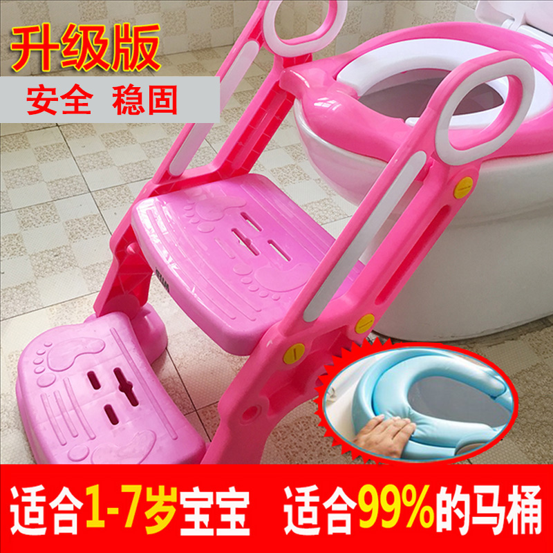 Children's toilet, male baby sitting chair, baby toilet ladder, children toilet seat, female baby toilet bowl, large size