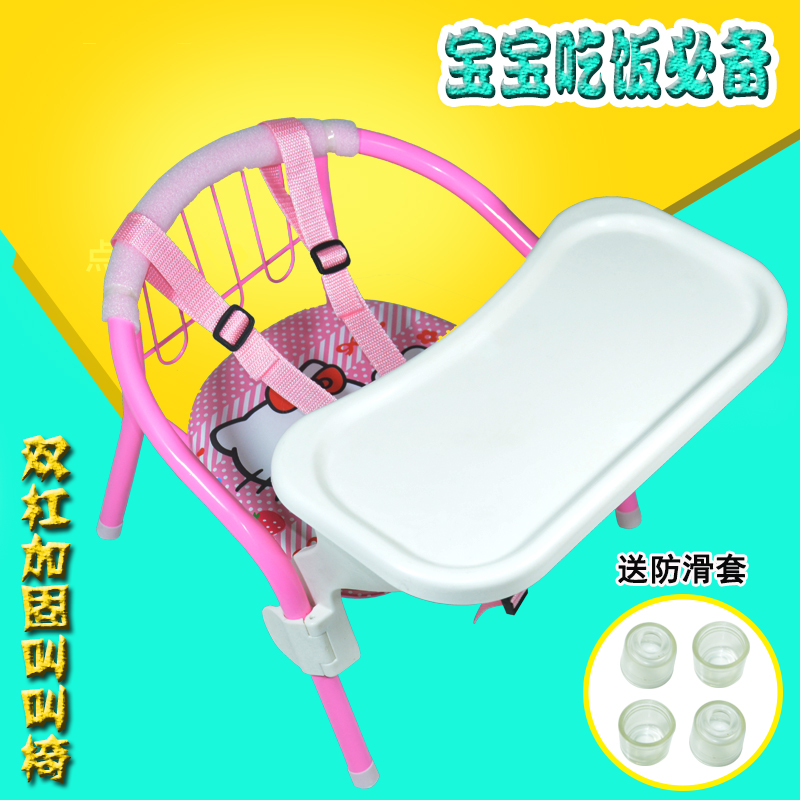 Strengthening children's dining chair with plate is called a baby eating table chair backrest stool baby child table