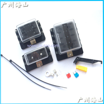insurance from the best taobao agent yoycart com auto car insurance rv converted boxes small fuse box small size automobile insert fuse holder