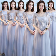 Bridesmaid Dresses long 2017 new party dress skirt sisters Bridesmaid Dress winter dress grey sisters