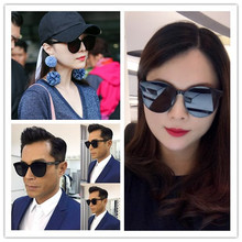 Gentle Monster fan bingbing is the same type of sunglasses as Black Peter and V