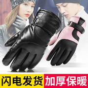 Men's gloves winter riding motorcycle warm plus velvet padded ski cotton gloves women windproof cycling leather gloves