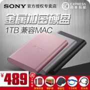 SONY Sony/ mobile hard disk 1T HD-E1 high speed USB3.0 metal shell with authentic encryption UNPROFOR 3 years