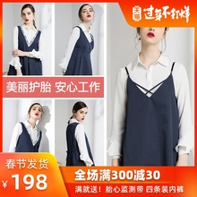 Radiation proof clothes for pregnant women wear authentic radiation clothes for pregnancy women work invisible pocket computer in autumn and winter