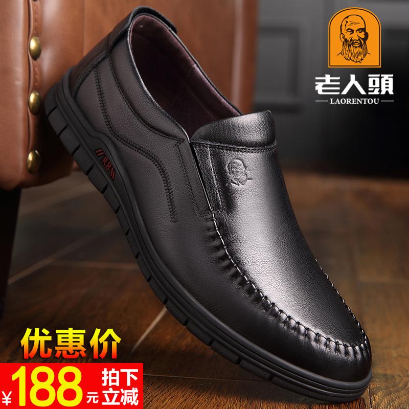 Купить Мокасины в Китае, в интернет магазине таобао на русском языке
