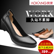 AOKANG shoes black shoes leather shoes with spring slope occupation shoes with leather shoes women's shoes airline stewardess