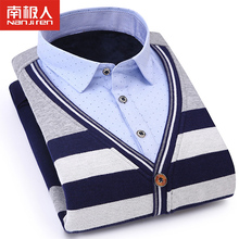 Nanjiren warm winter long sleeved shirt youth false two inch of shirt in winter with thick warm cashmere shirt