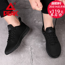 Peak running shoes men's shoes 2018 summer and autumn new casual shoes mesh lightweight breathable shock men's sports shoes