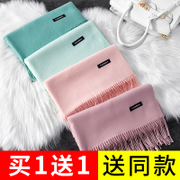 Scarf female winter Korean version of a solid color cashmere imitation cashmere long winter double-sided shawl cotton and linen British collar