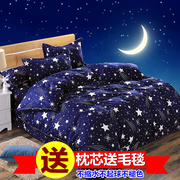 Student dormitory quilt 1.2 single bed sheets of pieces of a set of 1.5m quilt cartoon pieces of four sets of 1.8 meters bedding