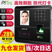 In the control of wisdom H10PLUS face fingerprint attendance machine face recognition attendance punch card machine