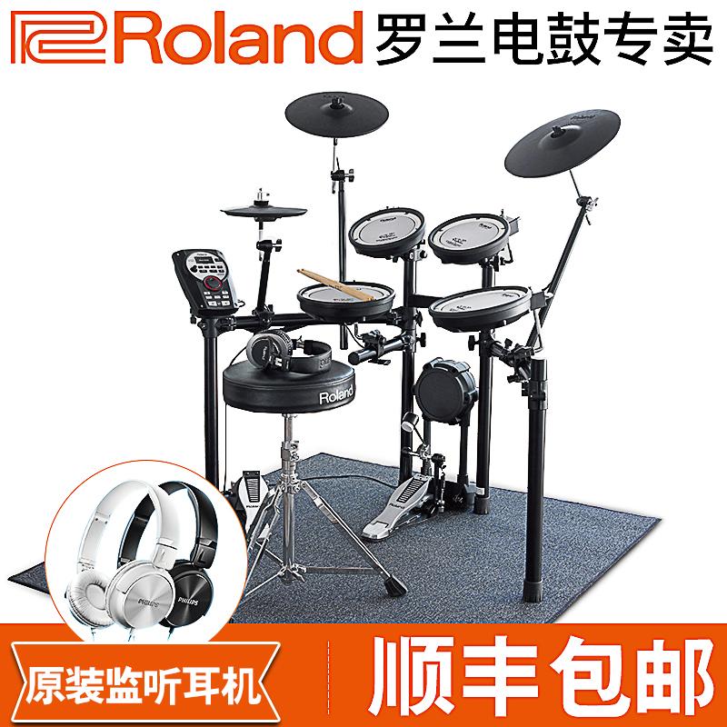 Купить Барабаны в Китае, в интернет магазине таобао на русском языке