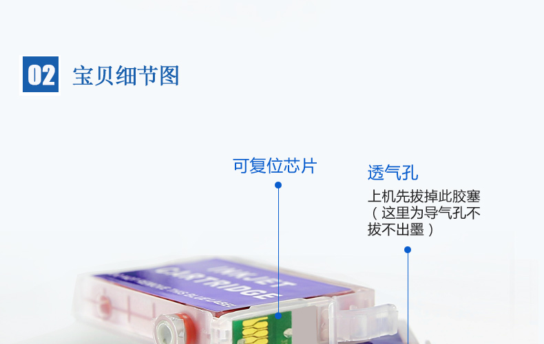 Compatible with EPSON Surecolor P408 T3250 T325 printer cartridges filled me