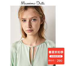 Spring Summer discount Massimo Dutti Women's Knotted design silk smock 05118516537