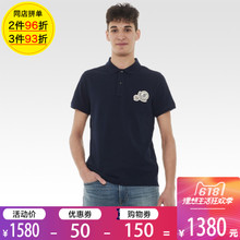 Genuine moncler/ Mengmeng men's T-shirt Cotton lapel 8304200 Men's chest standard short-sleeved POLO shirt