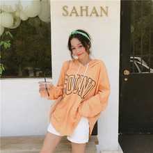 2017 summer new Korean college girl all-match wind loose hooded sunscreen shirt printed long sleeved T-shirt tide