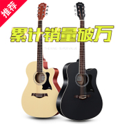 Lamco authentic guitar student boy guitar 40 inch 41 inch wooden guitar beginners