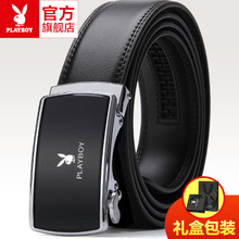 Dandy genuine belt male leather belt buckle automatic Korean cowhide belt tide middle-aged young students