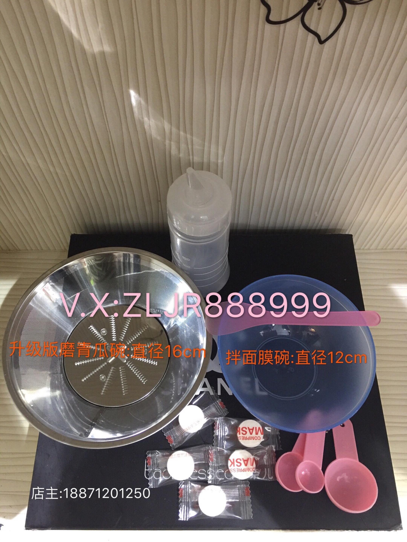 Купить Средства для приготовления масок для лица в Китае, в интернет магазине таобао на русском языке