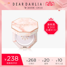 DEAR DAHLIA di aldeo pink sky light water cushion BB Cream Moisturizing and moisturizing Concealer
