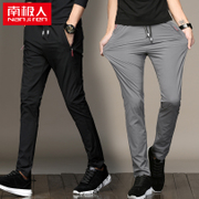 Nanjiren Nanku in autumn and winter 2017 new men's casual pants men all-match slim pants autumn thin trousers