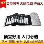 Piano house 49 key thicker version folding portable children piano popular edition piano beginners entry