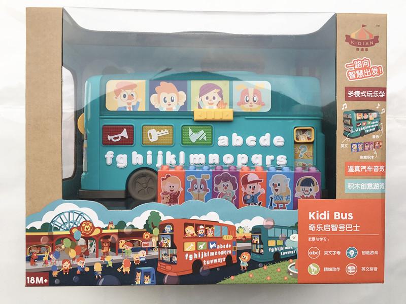 [双十二]宝宝玩具字母巴士儿童音乐惯性多功能早教益智公交车男女