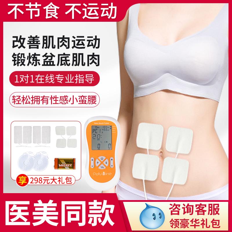 腹部肌肉产后收腹带家用仪器分离恢复直腹出租锻炼肌器修复塑形仪