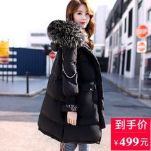 2017 girls down the long winter new Korean large fur collar white eiderdown are thickened loose Han Guochao
