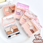 Shipping 14 Japanese CANMAKE mine carved nude color pearl 5 color palette nude make-up earth color