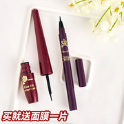 Shipping kiss me Japan Fine Eyeliner Waterproof easy smudge LIQUID EYELINER BLACK / Brown