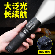 Super bright light flashlight charging waterproof function 5000 outdoor long-range army household mini LED