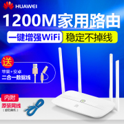 Huawei WS832 dual - band - WLAN - router für die 1200M WiFi high - speed - Mauer