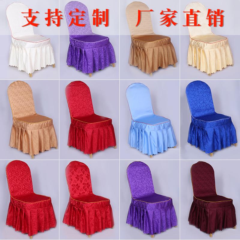 Купить Чехлы на кресла и стулья в Китае, в интернет магазине таобао на русском языке