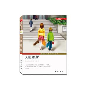 徐州文乐图书专营店