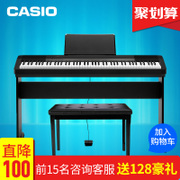 CASIO electric piano 88 key hammer intelligent digital electronic piano grading test CDP-130 professional adult beginners
