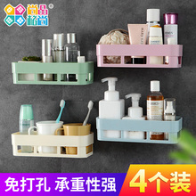 Punch-free bathroom kitchen basket wall suction cup bathroom receptacle bathroom toilet wash supplies storage rack