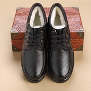 Men's shoes and cotton shoes leather shoes slip in old dad thickened winter wool shoes warm old shoes