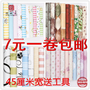 PVC waterproof self-adhesive wallpaper bedroom living room warm dormitory dormitory renovation of wall stickers