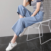 Wide leg jeans female spring and autumn 2018 new Korean version of the first love students high waist summer loose nine straight pants