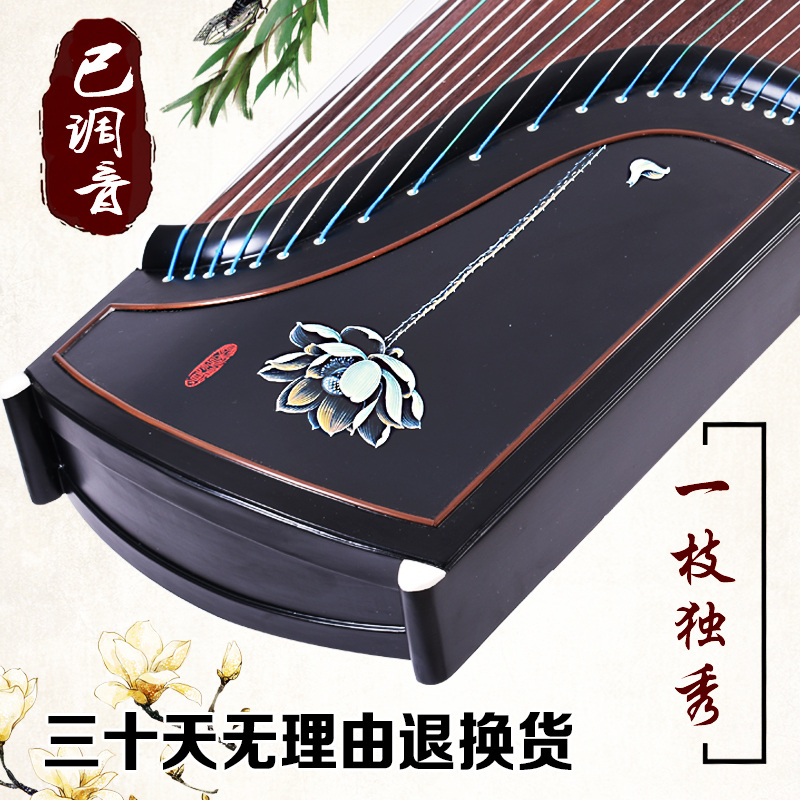 Master annatto guzheng High-end instrument important natural colour the professional playing guzheng beginner employs guzheng