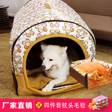The large dog kennel dog house Tactic golden autumn Samoye medium kennel mat cat pet kennel