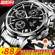 2017 new men's watch sports stainless steel luminous quartz fashion men's wrist non mechanical students