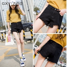 Gusia black denim shorts female high waist hole student loose wild wide leg hot pants female summer 2018 new