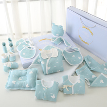 Baby Clothes Cotton Newborn Gift Set 0-3 Months 6 Spring Summer Newborn Baby Supplies
