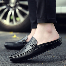 Sandals male 2018 new summer lazy bean shoes leather slippers men fashion wear lazy men half slippers