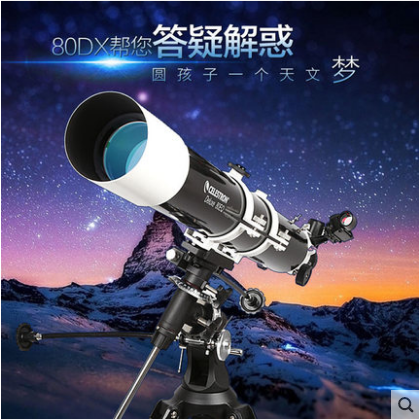 76 92] Star Trent 80DX Astronomical Telescope 10000
