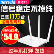 Tenda F3 router wireless in fibra domestica stabile ad alta velocità relè intelligente router wifi attraverso la parete